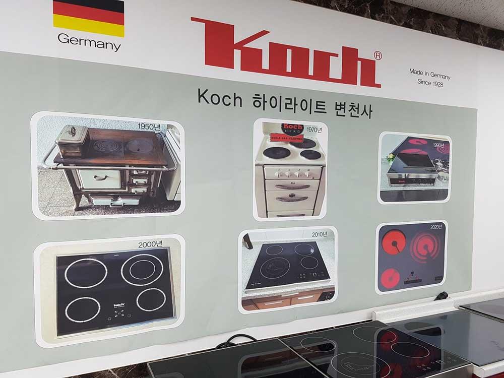 1995 - Start Koch Asia